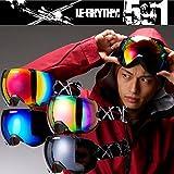 スノーボード ゴーグル メンズ レディース 15-16 le-Rhythm リアリズム 4カラー LG-02