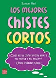 img - for Los mejores chistes cortos book / textbook / text book