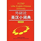 img - for FLTRP Little English-Chinese Dictionary (Large Type Edition) (Chinese Edition) book / textbook / text book