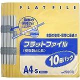 コクヨ フラットファイル A4 10冊入 黄 99Kフ-A4S-YX10