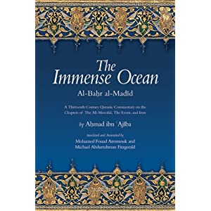 The Immense Ocean: Al-Bahr al-Madid: A Thirteenth Century Quranic Commentary on the Chapters of the All-Merciful, the Event, and Iron (Fons Vitae Quranic Commentaries Series)