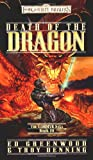 Death of the Dragon (The Cormyr Saga)