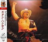 スタン・ハンセン / プロレス (CD - 1997)