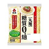 紀文 糖質0g麺 丸麺 6個セット クール便発送 【キャンセル、返品不可】