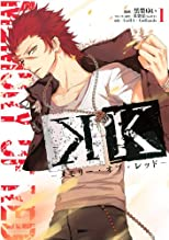 """K""- Memory of Red (1) (Kcx(aria)) [Comic] Japanese Anime (K)"