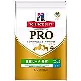 サイエンスダイエットPRO(プロ) 【健康ガード 発育】 小粒 ?12ヶ月/妊娠・授乳期 犬用 3.3kg