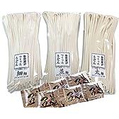 岡坂商店 本場讃岐うどん 3つの食感(細・並・太)食べ比べセット 6食分 240g×3袋 めんつゆ付(半生うどん)