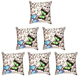 Azaan Décor Polyester 5 Piece Cushion Cover Set - 16'' x 16'', Multicolour