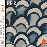 Suzumushi by Pez (2004-08-04)