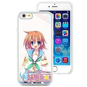 Amazon.com: Custom Anime Kamitsurugi Ouka Imouto Senbatsu Sousenkyo