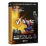 Norton Internet Security 2012 【アメイジング スパイダーマン フィギュア付きパック】