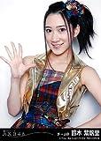 AKB48 公式生写真 風は吹いている 劇場盤 【鈴木紫帆里】