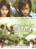 Love Rain Korean Drama5dvd 20 Episodes Ntsc All Region by KBS, imported