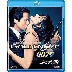 ゴールデンアイ [Blu-ray]
