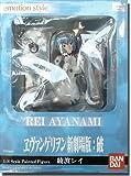 Neon Genesis Evangelion: Emotion Style Ayanami Rei PVC Figure 1/8 Scale