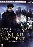 echange, troc Shinjuku Incident - Guerre de gangs à Tokyo