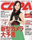CAPA (キャパ) 2013年 01月号 [雑誌]
