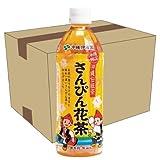 さんぴん花茶 500ml×24本セット