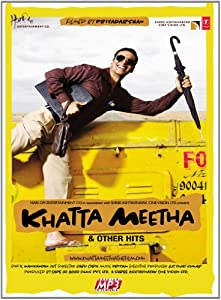 Khatta Meetha & Others Hits [New Hindi Film Songs/ Indian Cinema Music / Bollywood Soundtrack MP3 CD]