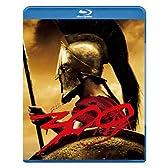 300 <スリーハンドレッド> コンプリート・エクスペリエンス(初回生産限定スペシャル・パッケージ) [Blu-ray]