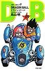 ドラゴンボール 第15巻 1988-12発売