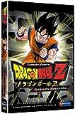 echange, troc Dragon Ball Z 5: Goku Es Detenido [Import USA Zone 1]