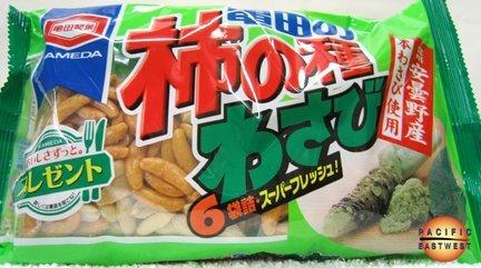 Kameda Kaki No Tane (Wasabi Flvr.) 8.4 Oz.