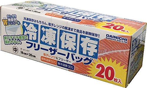 冷凍保存フリーザーバッグ 中