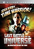 Josh Kirby: Last Battle for the Universe [DVD] [Region 1] [US Import] [NTSC]