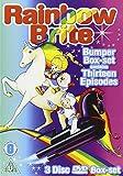 Rainbow Brite Complete [DVD]