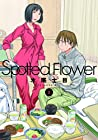 Spotted Flower 第2巻