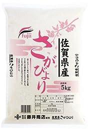 【精米】佐賀県産 白米 さがびより 5kg 平成24年産