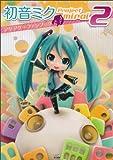 初音ミク Project mirai 2 アゲアゲ★ファンブック (ファミ通の攻略本)