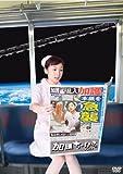 �ø�����ͤ롣 Vol.2 [DVD]