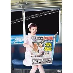 ���삿���˂�B Vol.2 [DVD]