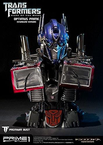プレミアムバスト: Dark Moon, Transformers: Optimus Prime PolyStone bust PBTFM-02