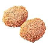 ニチレイ サックリのミニメンチカツ 45g×60個 冷凍