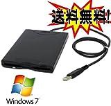 USB接続フロッピーディスクドライブ Y-E DATA YD-8U10 1.2Mフォーマットにも対応【動作確認済】 -