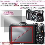 プロガードAF for FUJIFILM FinePix F550EXR 防指紋性保護光沢フィルム / DCDPF-PGFPF550EXR