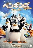 ペンギンズ FROM マダガスカル ザ・ムービー[DVD]