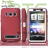 HTC EVOケース スクリーン プロテクター付属3重構造 (au WiMAX ISW11HT Screen Protector Case ) 【白× 赤】