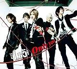 Only you-キミとのキヅナ-(初回生産限定盤B)(DVD付)