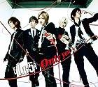 Onlyyou-キミとのキヅナ-(初回生産限定盤B)(DVD付)