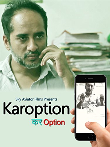 Karoption on Amazon Prime Video UK
