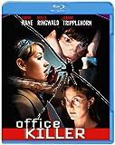 オフィスキラー [Blu-ray]