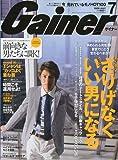Gainer (ゲイナー) 2009年 07月号 [雑誌]