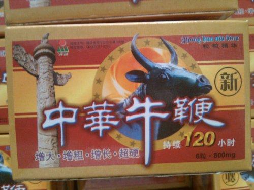 Zhong Hua Niu Bian SEXE Male Enhancement Zhonghuaniubian 6 gélules / boîte