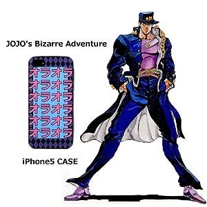 "Amazon.com: [Limited Edition] ""JoJo's Bizarre Adventure"