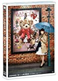 「AKB48単独春コンin国立競技場~思い出は全部ここに捨てて行け!~」 (DVD2枚組) 会場限定オリジナル ver.