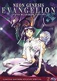echange, troc Neon Genesis Evangelion 2: Platinum Holiday Specia [Import USA Zone 1]